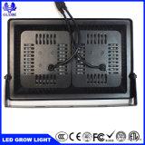 R/Bの完全なアルミニウム穂軸100W LEDはプラントのために軽く育つ