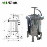 Промышленных 5 мкм PP картридж фильтра SS304 Система фильтрации воды