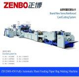 선 (ZB1260s)에 만드는 손잡이를 가진 기계를 만드는 완전히 자동적인 장 공급 종이 봉지