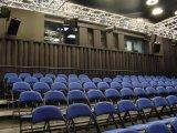 Iluminación de interior que ata para la audiencia de la escuela