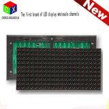 Modulo Semi-Esterno di colore completo LED del TUFFO 20*10pixels di colore 320*160mm di P16 RGB 7 per la scheda completa dello schermo a colori di P16 LED