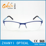 Blocco per grafici di titanio Semi-Senza orlo leggero di vetro ottici di Eyewear del monocolo (8005)