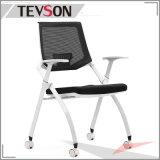 エグゼクティブFoldableシート袋が付いている満足な泡のオフィスの網の椅子