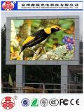 Afficheur LED de publicité polychrome extérieur de l'IMMERSION P10 de haute résolution