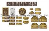 ギフト用の箱のCaftsカバーDIY印字機の紫外線プリンター