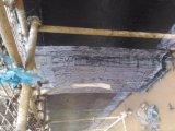 Aquaseal ks-906 de Enige Elastomeric Acryl Waterdichte Deklaag van de Component