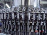 2017フルオートマチックの熱い満ちるフルーツジュースの充填機