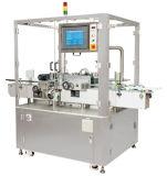 Machine à étiquettes recouvrante et de remplissage de bouteilles de boissons