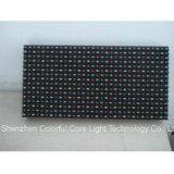 Im Freien farbenreiche LED-Bildschirmanzeige-Innenbaugruppe (P3, P4, P5, P6, P10, P16 SMD/DIP)