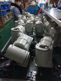 560mの人間の検出35mmレンズの情報処理機能をもった上昇温暖気流PTZ CCDのカメラ