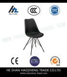 Hzpc151 нога стула нового оборудования пластичная рекреационная - чернота
