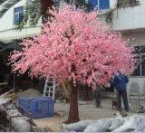 熱い販売のピンクの景色の装飾の人工的な桜/Sakuratree