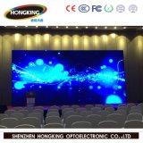 Centre commercial P2.5 d'intérieur annonçant l'écran polychrome de DEL