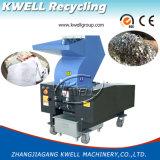 Máquina trituradora de plástico / trituradora