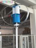 12V/24V 400WのMPPTのコントローラが付いている縦の風力発電機キット