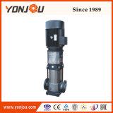 Pompe di innesco di pressione di acqua dell'acciaio inossidabile, pompa a più stadi in-linea verticale