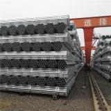 BS1387 GR. Tubo de agua de acero galvanizado B