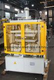 高温圧縮の成形機