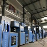 Feito na máquina de molde Semi automática do sopro de China, frasco plástico do animal de estimação que faz a máquina