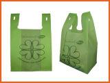 Colete de Não Tecidos máquina de fazer Saco Ubk-Vb600