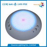 100% 방수 에폭시 채워진 잘 고정된 LED 수영풀 빛