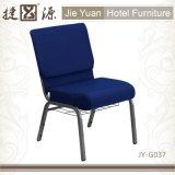 現代ホテルの金属教会宴会の椅子(JY-G037)