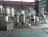 中国製ベストセラーのホームビール醸造物装置の自家製のもの機械