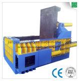 金属(セリウム)のためのY81t-160油圧アルミニウム梱包の出版物