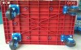 caminhão de mão plástico da plataforma 150/300kg (cor alaranjada)