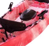 Top Fishing Kayak (BEYOND)の二重Sit
