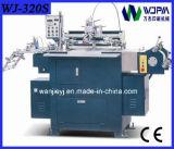 عالية السرعة آلة طباعة الشاشة (WJ-320S)