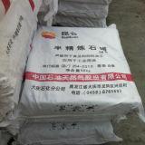 卸し売りKunlunの十分に精製された石蝋58-60のDeg c