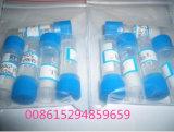 Glucagonの塩酸塩、16941-32-5の供給のGlucagonの粉