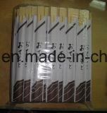 Certification CIQ / CE / UE Nappes de baguettes en bambou jetables