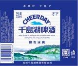 Bier van de Premie van Abv3.1% het 330ml Ingeblikte