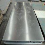 完全で堅い材料が付いている高品質によって電流を通される鋼板