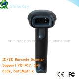 High Class Scanner de code-barres 2D (SK 2500)