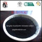 無煙炭によって作動するカーボン粉