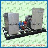 高圧管のクリーニング機械水圧の産業洗剤
