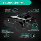 De nieuwste Virtuele 3D Glazen van de Werkelijkheid voor Mobiele Telefoon
