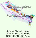 Пластичный воздушный шар (SL-A007)