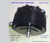 moteur sans frottoir de C.C de 48V 5kw