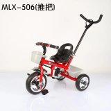 Scherzt heißes Baby-Dreiradkind-Dreirad des Verkaufs-2017 Dreirad