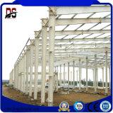 Pre-Сделанная конструкция стальная структура для пакгауза