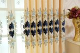 Занавес вышивки Metallic&Applique золота (MXC-01)