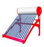 真空管の太陽給湯装置