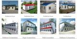 """Chambre modulaire de panneau """"sandwich"""" de structure métallique (KXD-pH1093)"""