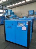 Compressor de ar elétrico lubrificado do parafuso