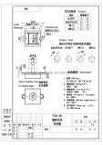 Commutateur rotatif pour le mélangeur Fz31-3h-5 de jus