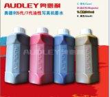 Audley Manoukian 4 colores de tinta de sublimación de tinta para la cabeza 5113